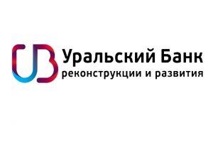 Главная страница сайта УБРиР
